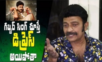 I get depressed when I watch Gabbar Singh: Rajasekhar