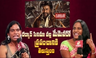 Spicy Girls About Rajiikanth And Darbar Kannula Thimuru Song