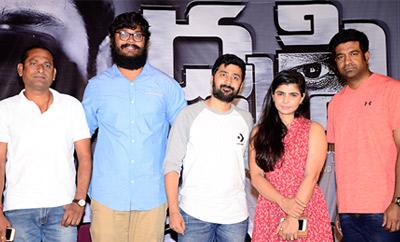 'Drushti' Trailer Launch