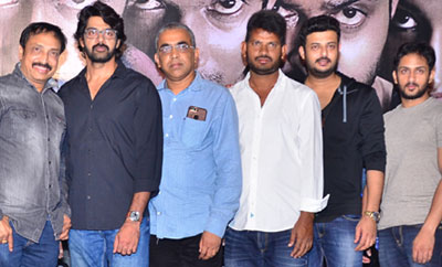 'Devi Sri Prasad' Trailer Launch