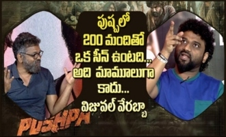Pushpa Fight scene with 200 members will be Next level Says : Sukumar and Devi Sri Prasad
