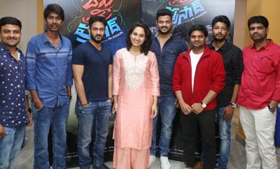 'Devi Sri Prasad' Special Premier Show For Tollywood Celebs