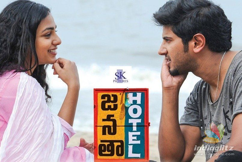 Dulquer Salmans movie to release in Telugu