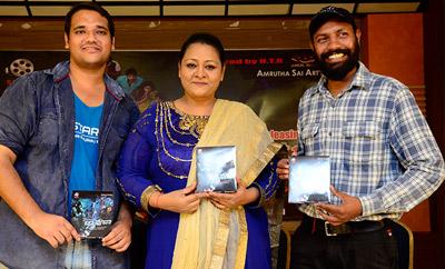 'Dyavudaa' Audio Released