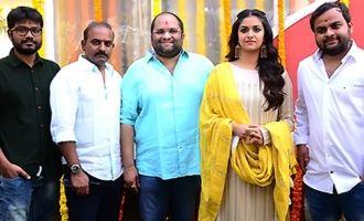 Keerthy Suresh New Movie Launch