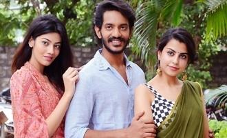 'Edaina Jaragochu' Trailer Launch