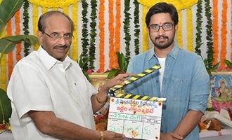 Raj Tarun's 'Iddari Lokam Okkate' Movie Opening