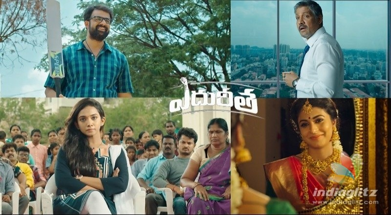 Edhureetha Teaser: Tense moments in fathers life
