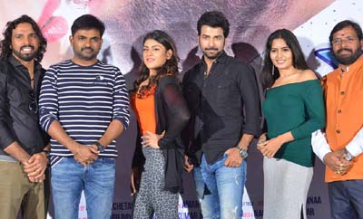 'E EE' Trailer Launch
