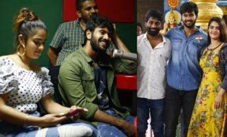 'Ee Maya Peremito' Team @ Antarvedi Temple & Radio Mirchi