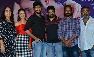 'Ee Maya Peremito' Pre Release Event