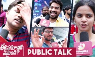 Ee Nagaraniki Emaindi Public Talk