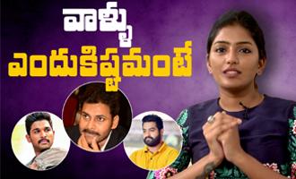 Eesha Rebba about Pawan Kalyan, NTR and Allu Arjun