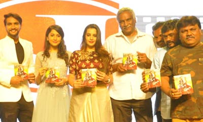 'EGO' Audio Launch
