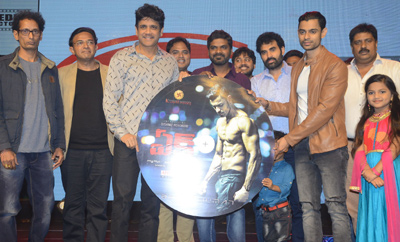 'EK' Audio Released