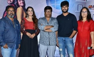 'Ee Maya Peremito' Press Meet