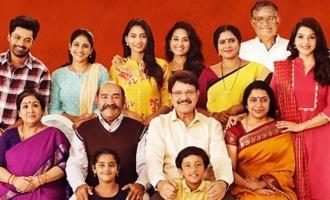 'ఎంత మంచివాడవురా' తొలి లిరికల్ వీడియో సాంగ్ విడుదల