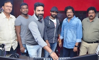 'Entha Manchivaadavuraa' 'Jaataro Jaatara' Song Launch at RED FM
