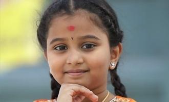 'మహానటి' ఫేం బేబి తుషిత, కారుణ్య 'ఎర్రచీర'