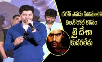 Evaru Movie success meet