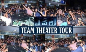 Eavaru Movie Team Theater Tour