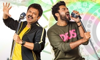 'F2' pips 'NTR', 'VVR' struggles to survive
