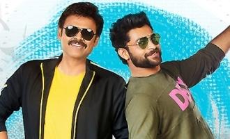 'F2' beats Mahesh Babu's movie in crucial territory