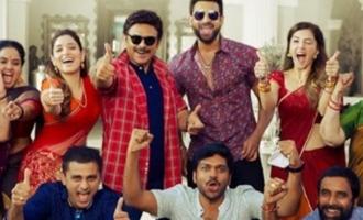 'ఎఫ్ 3'..షూటింగ్ హైదరాబాద్లో తిరిగి ప్రారంభం