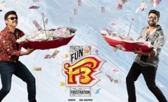 Venkatesh-Varun Tej's 'F3': Release date announced!