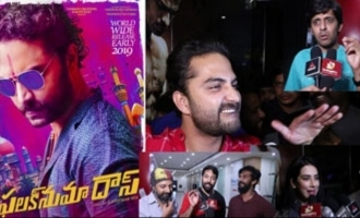 Falaknuma Das Public & Celebs response at Premiere Show