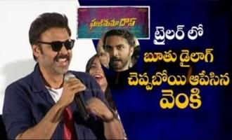 Falaknama Das Trailer Launch