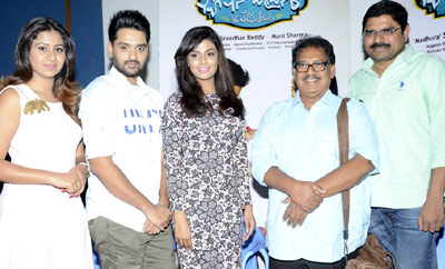 'Fashion Designer S/O Ladies Tailor' Press Meet