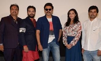'Falaknuma Das' Trailer Launch