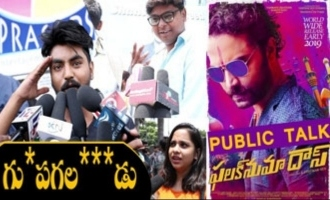 Falaknuma Das Public Talk