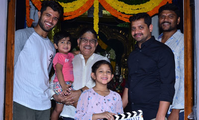 Vijay Devarakonda - Parasuram Movie Launched