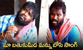 Gabbar Singh Gang Very Emotional Song On Present Situation