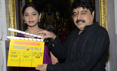 'Gagan' Movie Launch
