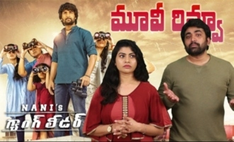Gang Leader Movie Review