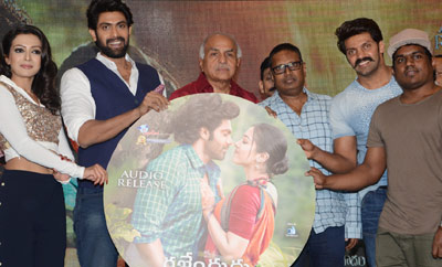 'Gajendrudu' Audio Launch