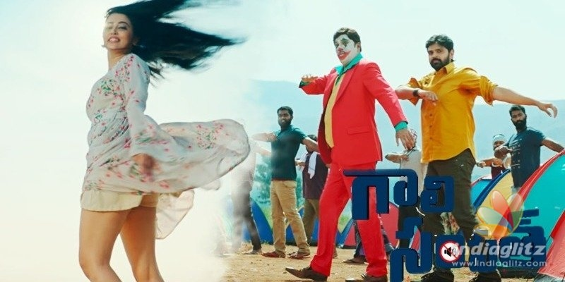Gaali Sampath Trailer: Fun plus accident and emotions