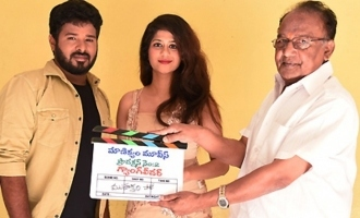 'Gang Leader' Movie Launch