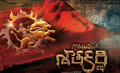 The story behind Gautamiputra's poster concept