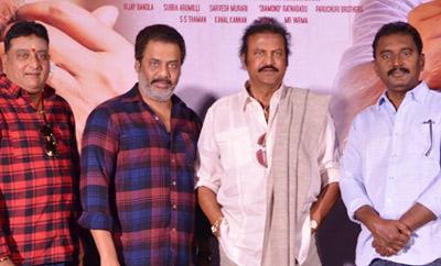 'Gayatri' Success Meet