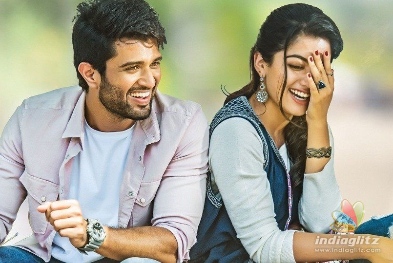Geetha Govindam Day 1 Collections