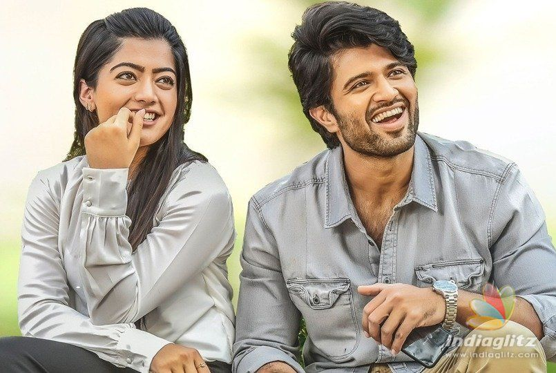 Geetha Govindam latest BO collections