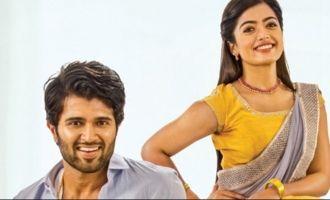 'Geetha Govindam' gross: Area-wise break-up