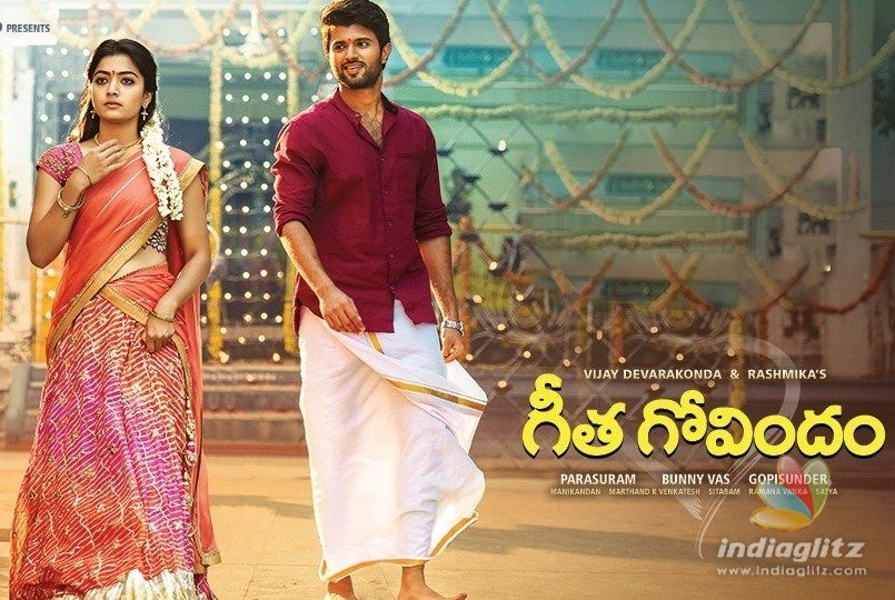 Geetha Govindam stands at No. 4 in US premieres