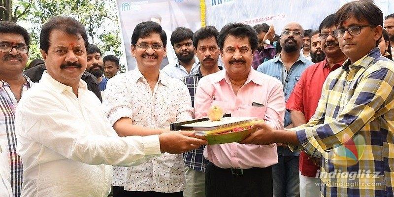 Shivaji Rajas sons Gem launched