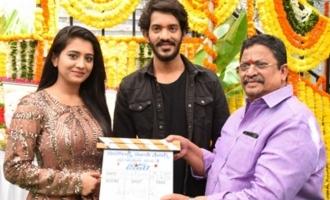శివాజీరాజా తనయుడు విజయరాజా హీరోగా 'జెమ్' చిత్రం ప్రారంభం
