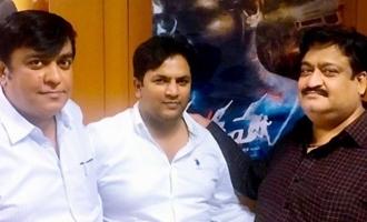 'జార్జ్ రెడ్డి' నైజాం రైట్స్ సొంతం చేసుకున్న గ్లోబల్ సినిమాస్